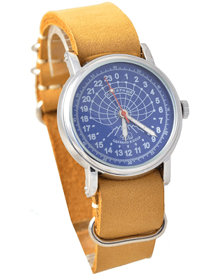 Military Raketa Polar Men's watch