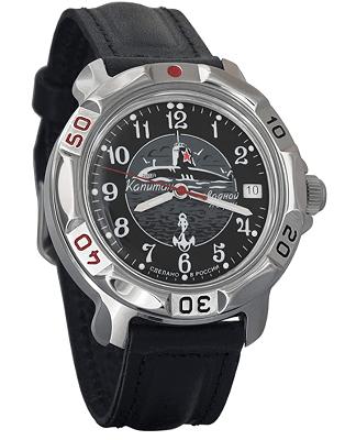 Vostok Komandirskie Mechanical Men watch