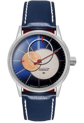 best raketa watches to buy