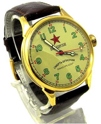 comandirskie vintage watch