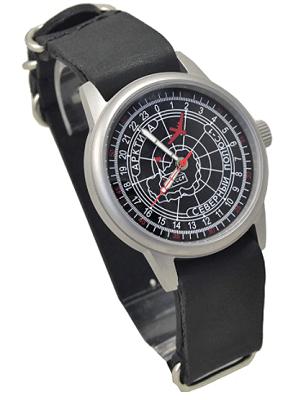 vintage limited raketa watch